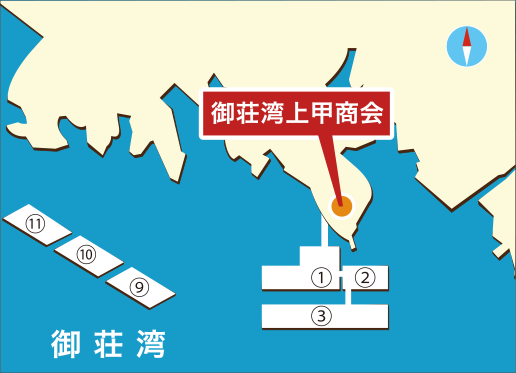 イカダ地図